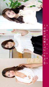 1pondo-112214_001 – 69ers ~ Licking Men And Women ~ Mikuni Maisaki, Maki Hojo, Satomi Suzuki