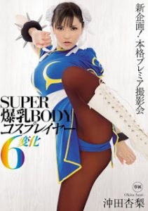 SUPER Big Tits BODY Cosplay Year 6 Change Okita Anri