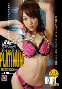 TRP-054 – Tora Tora Platinum Vol.54 – Akari Hoshino