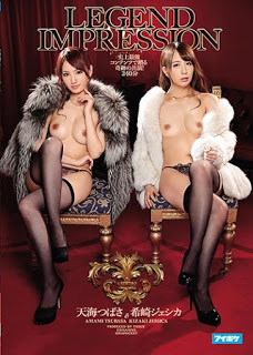 AVOP-301 – LEGEND IMPRESSION The miracle co-starred with the strongest contents ever! 240 minutes – Tsubasa Amami, Jessica Kizaki