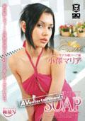 OPD-021 – Members' soap: Ozawa Maria