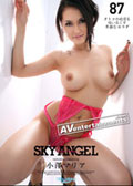 SKY-132 – Sky Angel Vol.87: Maria Ozawa