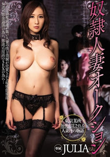 MIDE-267 – Submissive Wife Auction Julia