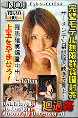 TOKYO HOT n0478 – Perfect model Infinite group Greasmark violation – The Slut Sips Semen – Takagaki Rei