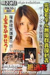 TOKYO HOT n0478 – Perfect model Infinite group Greasmark violation – The Slut Sips Semen – Takagaki Rei