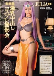 PPPD-384 – Cosplay Photo Session Out In The Ultra-luxury Tits Julia