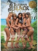 BBAN-048 – Lesbian Black Gals ~ Gal Circle × Aphrodisiac! !parapara Orgy ∞ Climax Lesbian Paradise ~