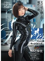 DASD-398 – Cat Lovers Kimi To Fun – Ayumi Kimito