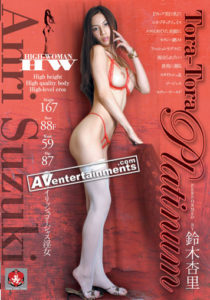 TRP-048 – Platinum Vol.48: Anri Suzuki