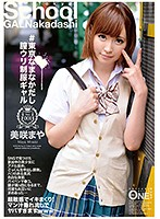 ONEZ-104 – # Tokyo Nanaka Wo Vaginal Wari Uniform Girl Vol.001 Misaki Misaki
