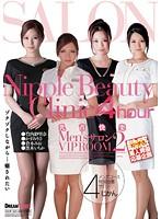 HFD-108 – Nipple pleasure Men's Salon VIP ROOM 2 – 4 hours
