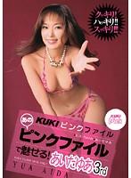 KK-134 – KUKI Pink Fascination with that pink file! Aita Yu 3rd