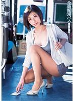 DV-1255 – All of them Molested Bus Asahina Akari