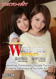 n1130 – Weather Forecaster Double Fuck – Nana Satonaka, Kurumi Aoi