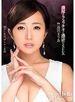 DVAJ-286 – Rich Blowjob And Dense Sex Maria Aizawa