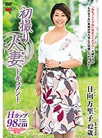 JRZD-762 – First Taking A Wife Document Mariko Hyuga
