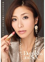 IPZ-361 – Sex And Rich Kiss Of Akari Asahina