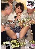 KAWD-850 – Cum Inside Ban Tolden Lad Love Female College Student Encountered Like Crazy On That Day I Begged For Cum Soul Raging Heavy Sex Sound Sound City Moun