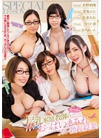 MIRD-176 – Big Tits tutor team! Boobs only full erection class
