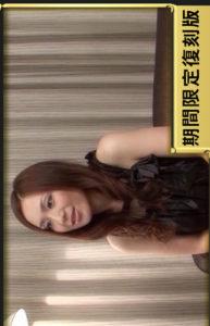 Mywife-1283- Satomi Yoda