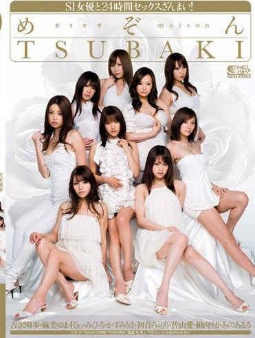 SOE-141 – MAISON TSUBAKI – Akiho Yoshizawa, Mihiro, Rio, Yuma Asami, Minori Hatsune, Ruru Anoa, Rika Aiuchi, Risa Kasumi & Ai Sayama
