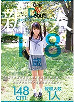ONEZ-110 – A Rookie Avdebut! Why Do Girls Who Were Born And Raised In Hiroshima And Went To School Half A Year Ago Have A Height Of 148 Cm And Are 18 Years Old Appeared In Adult Videos? Hina No Sato