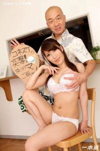 1pondo-120917_615 – Charge! Next Man's Rice! Mizuki Yume