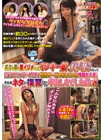 CLUB-432 – The Case That Yankee Daughter Who Was Bullying Me A Long Time Ago Became A Beautiful Wife And Got Information Which Sexual Service Is Being Done At A Healthy Massage Shop, And It Gets Revenge To Neta And Even Cum Shot.8