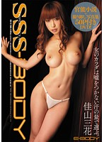 EBOD-142 – SSS – BODY The body of a woman is chosen by the amount of sweat which does not tell a lie. Mika Kayama