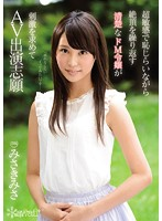 KAWD-859 – Sharp Deep M Dude Who Is Hypersensitive And Shy While Repeating Cums Seeking Stimulation Av Appearance Volunteer Misaki