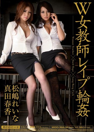 MIDD-366 – W Female Teachers Gangbang Rape – Matsushima Reina, Sanuda Haruka