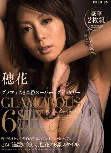 PGD-213 – Honoka Glamorous 6 Sex Super Luxury